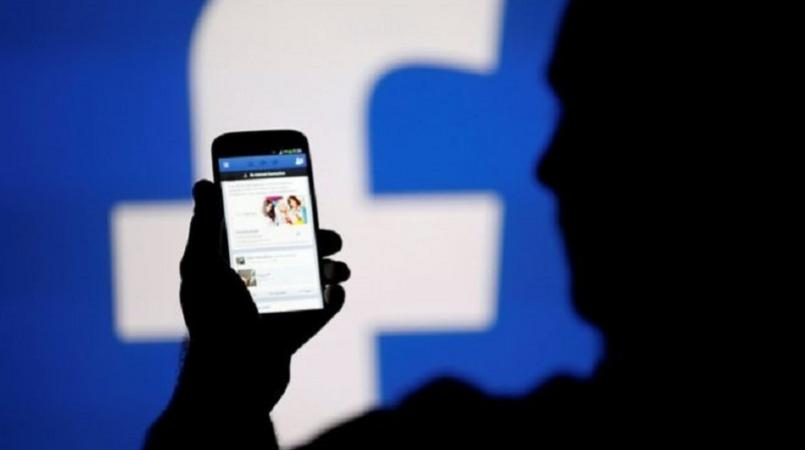 Radical Revamp of Facebook Apps