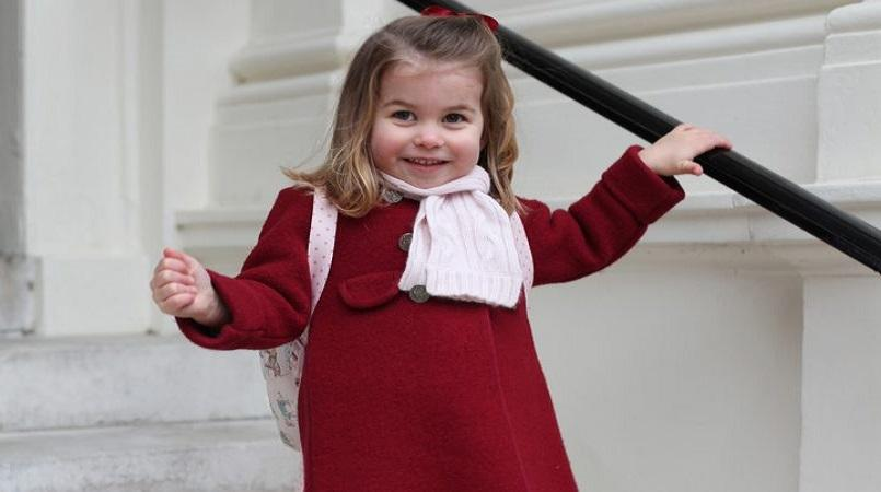 Princess Charlotte's first day at nursery school