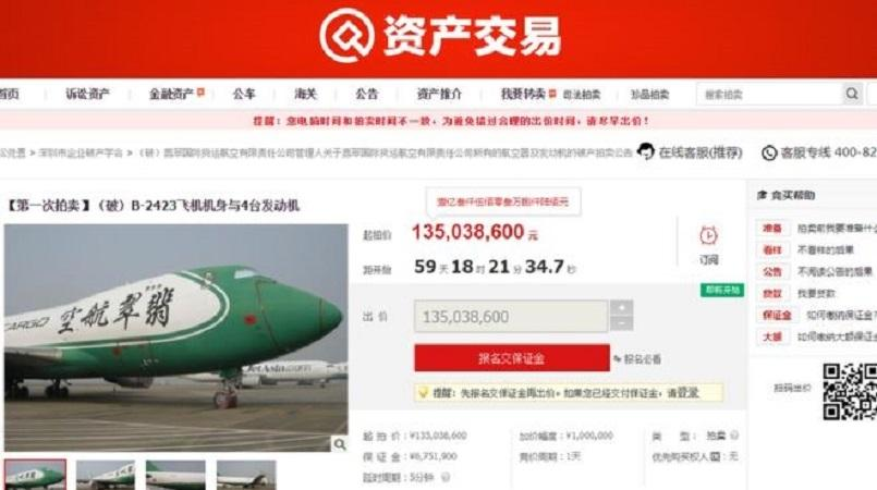 Boeing 747 Jumbo Jets Were Just Sold on China's Version of eBay