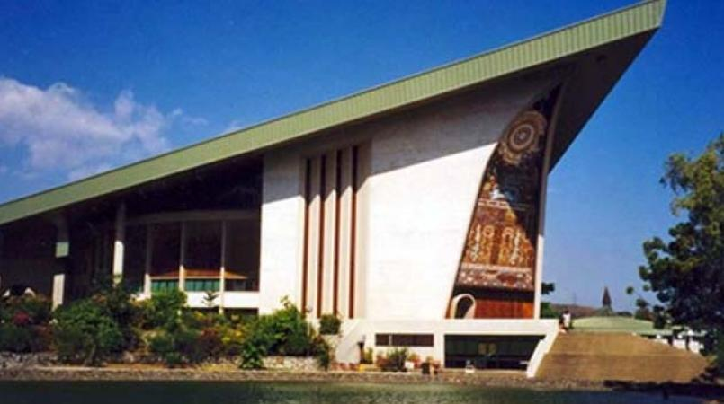 last session for 9th parliament loop png