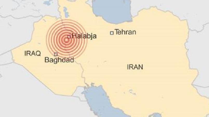 Strong quake hits Iraq-Iran border region | Loop PNG