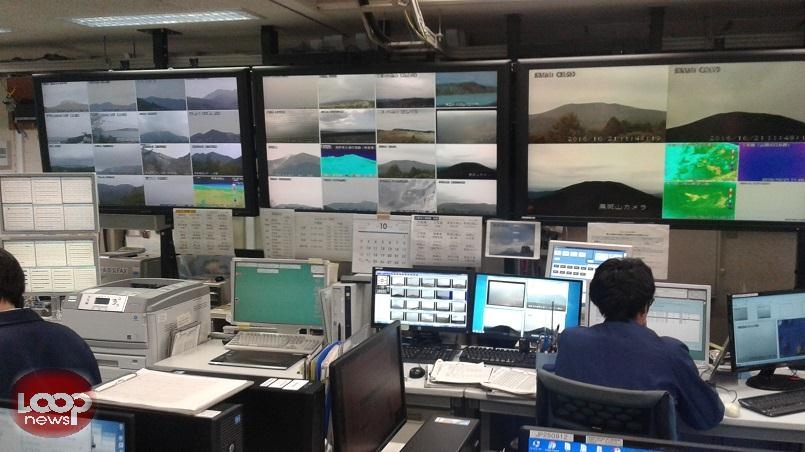 Japan shows effective monitoring for natural hazards